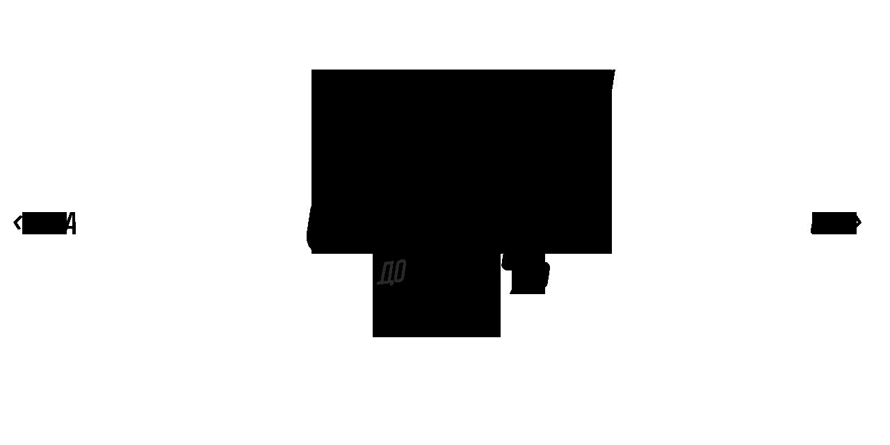 b6de3771 Актуальная одежда и аксессуары для НЕГО и для НЕЕ | интернет-магазин CROPP