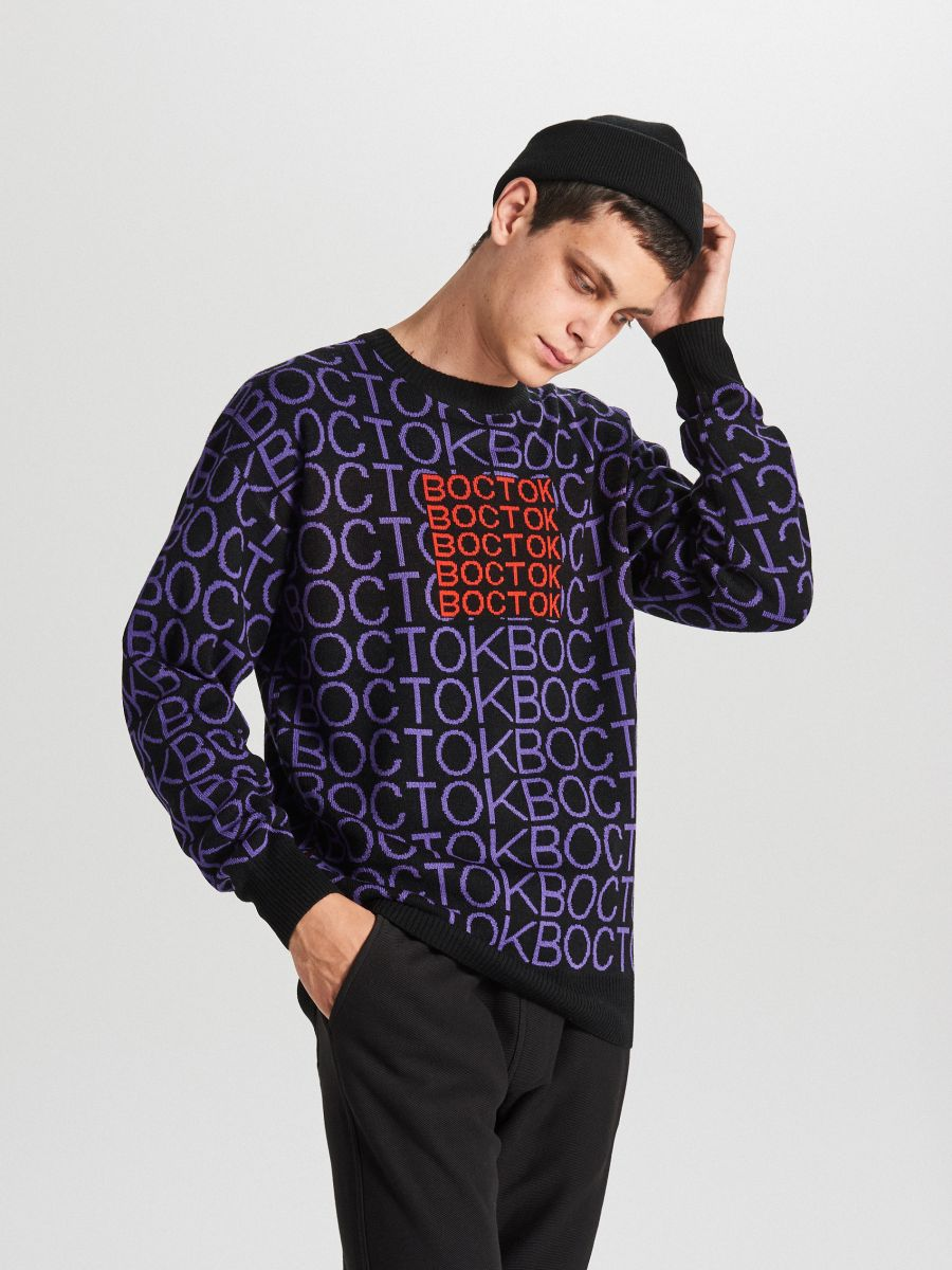 MEN`S SWEATER - VIOLET - WG353-45X - Cropp - 4