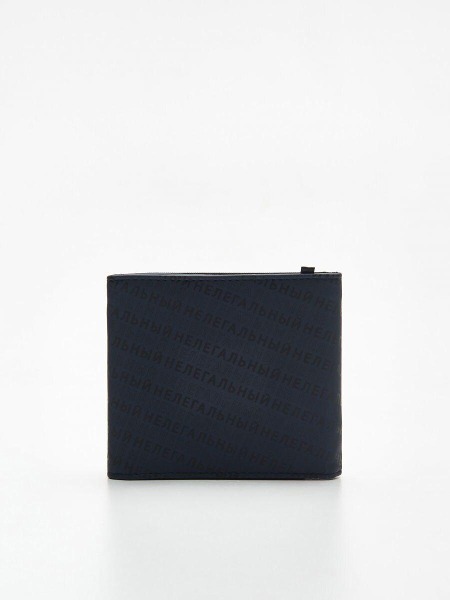Большой кошелек - темно-синий - ZI155-59X - Cropp - 4